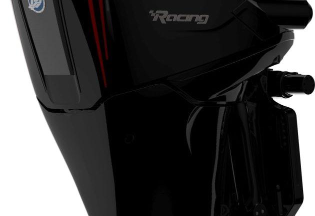 Mercury adds Carbon Edition to Verado 400R series